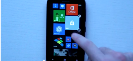 Windows Phone 7.8 en un Nokia Lumia 510