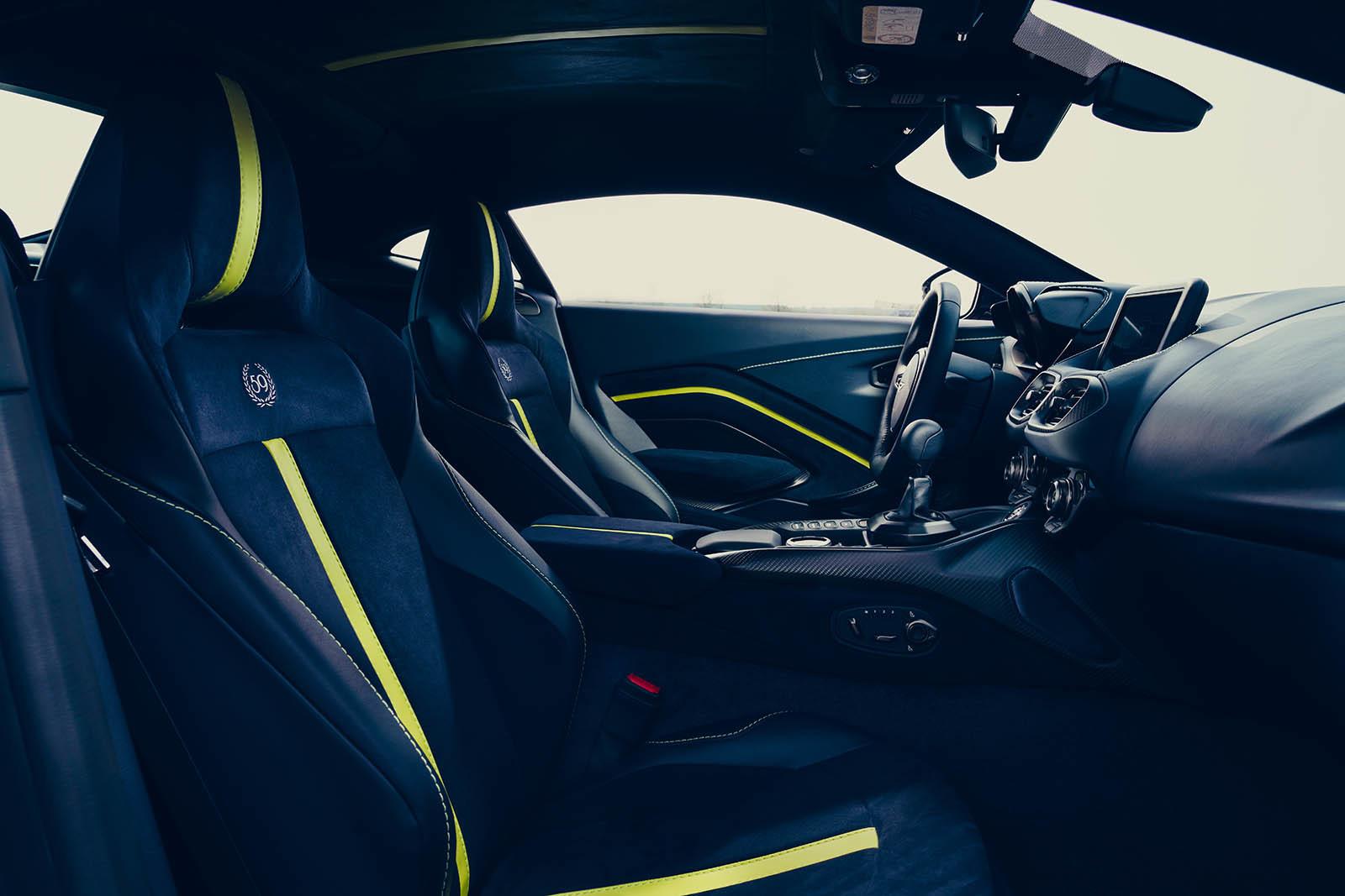 Foto de Aston Martin Vantage AMR (2/15)