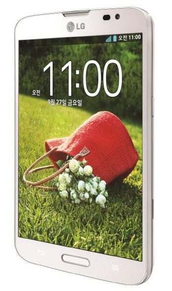 """LG Vu 3, los surcoreanos tienen otro phablet """"casí cuadrado"""""""