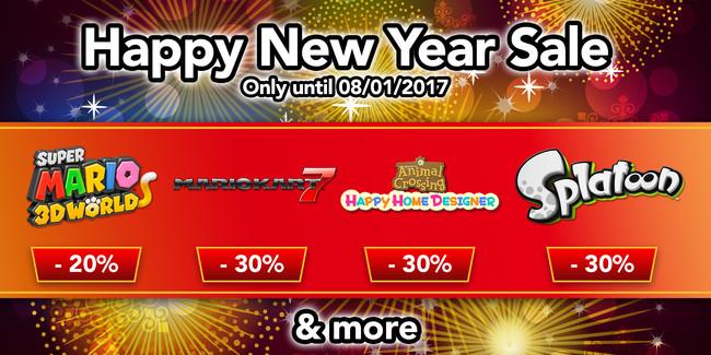 Nintendo Ofertas Ano Nuevo