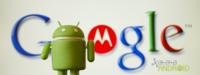 Motorola busca un director de gestión de producto... para su X-Phone
