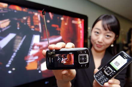 LG LB1700, el último móvil con televisión