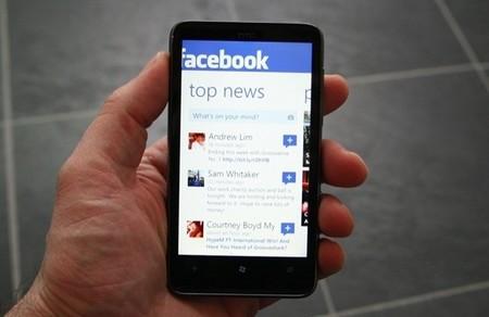 Facebook dará más importancia a artículos de calidad que a memes en sus aplicaciones móviles