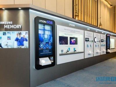 Samsung tiene una memoria de 6GB para móviles que probablemente caerá en el Note 6
