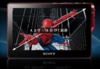 Sony PMX-M70