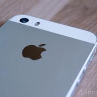 iPhone SE, un lobo con piel de cordero que ha comenzado implacable su invasión