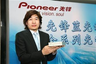 Pioneer BDC-S02, lector de Blu-ray de bajo coste