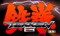 'Tekken 6', nuevos vídeos y fotos de la versión para PSP