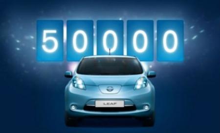 El Nissan Leaf alcanza las 50.000 unidades vendidas globalmente