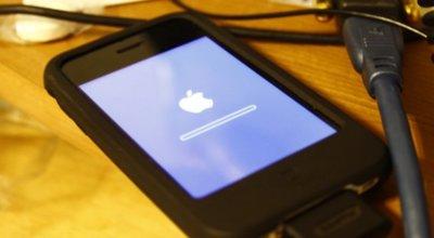 iOS 5 podría actualizarse sin necesidad de conexión a iTunes