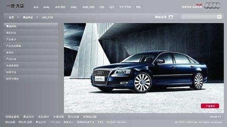 Audi en China