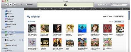 Apple podría ofrecer descargas ilimitadas de los contenidos adquiridos en iTunes en unos meses