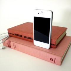 Foto 5 de 7 de la galería recarga-tu-iphone-sobre-buena-literatura en Decoesfera