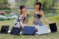 LG también tiene sus portátiles Santa Rosa