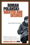 roman-polanski-wanted-and-desired