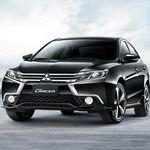 El Mitsubishi Grand Lancer extiende la vida del Lancer, pero sólo en China