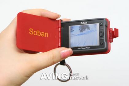Album de fotos digital Soban