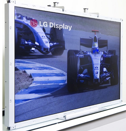 Paneles de LG a 480 Hz