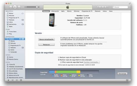 Desactiva la copia de seguridad automática en iTunes para tu dispositivo iOS