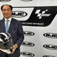 HJC Helmets será el nuevo patrocinador del Gran Premio de la República Checa