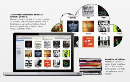 iTunes Match ya funciona en México
