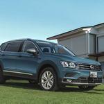 El Volkswagen Tiguan Edición Limitada se estrena en México con una dosis extra de asistencias