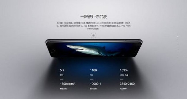 Meizu Pro siete 2
