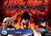 MejorjuegodeLuchade2009enVidaExtra:'Tekken6'