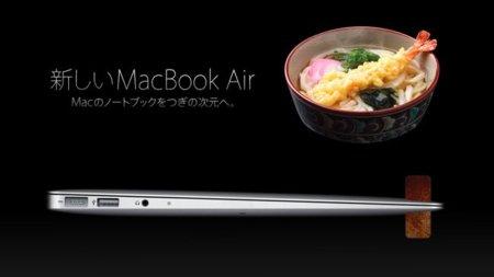 El nuevo MacBook Air es tan fino que parece unos palillos