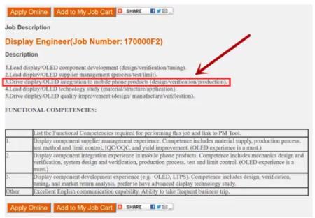 La oferta de trabajo de Sony buscando ingenieros especialistas en OLED