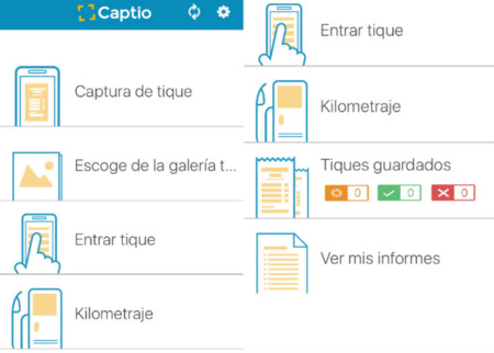 Captio Home