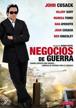 negocios-de-guerra-dvd.jpg