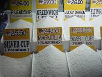 OPEP del arroz, esperemos que no