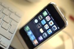 La segunda generación del iPhone podría estar casi lista