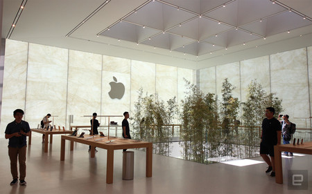 Apple Store Macau 3