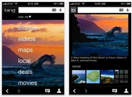 Microsoft tiene una nueva aplicación de Bing, pero no para Windows Phone