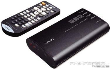 Onkyo WAVIO, reproductor multimedia portátil