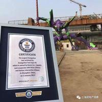 Estatua del EVA-01 de Evangelion obtiene Guinness Record por ser la más grande del mundo