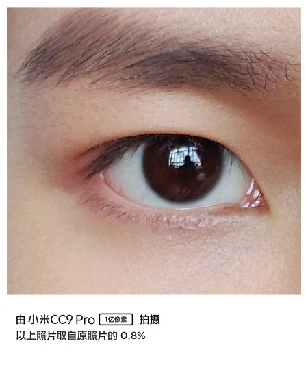 Xiaomi Mi Cc9 Pro 108 Megapixeles Prueba 2 Zoom