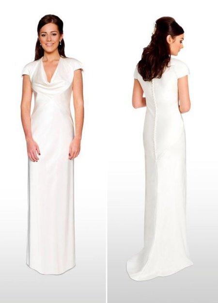 Middleton clon vestido