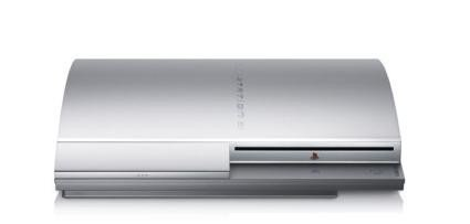 ¿PS3 sin disco duro de serie?