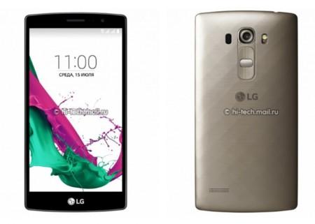 LG G4 S podría ser el hermano menor del buque insignia