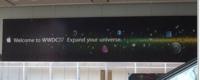 Primeras imágenes desde la WWDC'07