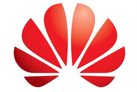 Huawei se quedó a medias