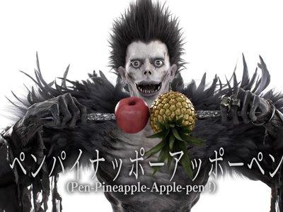 El Pen-Pineapple-Apple-Pen ha vuelto, en forma de baile del shinigami de Death Note