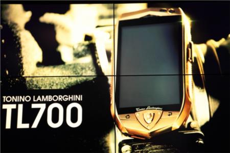 Lamborghini TL700