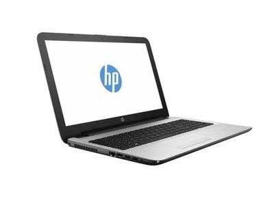 El mejor precio para un portátil básico con SSD como el HP Notebook 15-ay090ns lo tienes en Fnac: 459,90 euros
