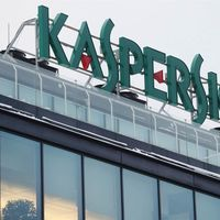 Espionaje, antivirus y polémica: ¿espía Rusia a EEUU a través de Kaspersky?