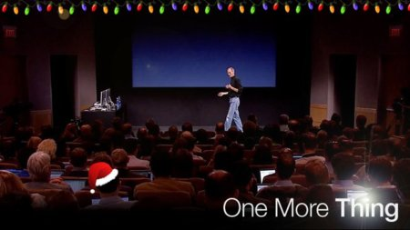One More Thing… (semana del 26/12/2011)
