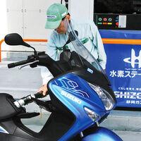 ¡Adiós hidrogeneras! Esta pasta promete ser el combustible de las motos eléctricas con pila de hidrógeno